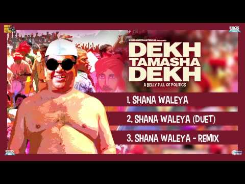 Dekh Tamasha Dekh (Full Songs Jukebox) | Satish Kaushik, Tanvi Azmi & Vinay Jain