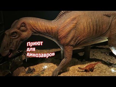 Парк динозавров в Стамбуле Jurassic Land / Космический корабль