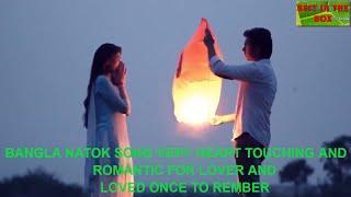 ***Bangla natok song 2016 || bangla romantic natok song || natok song apurbo***