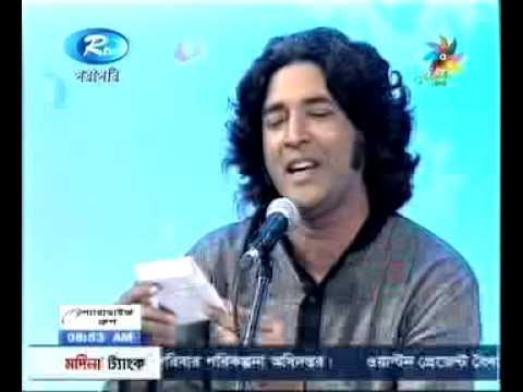 Boisaker Puthi ( বৈশাখের পুথি ) video
