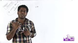 05. The concept of complementary events | সম্পূরকের ধারণ | OnnoRokom Pathshala