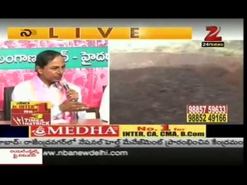 KCR Excellent answer to ABN radha krishna and Chandra babu!!