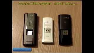 3G модем Pantech UMW190 cdma/gsm