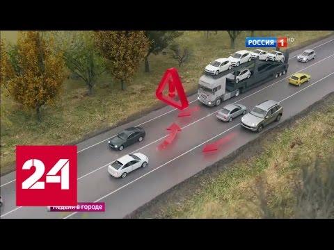 Продолжаются поиски лихача на Porsche Cayenne после смертельного ДТП под Воскресенском