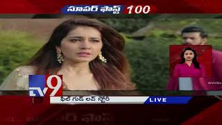 Super Fast 100 || Speed News || 18-02-2018