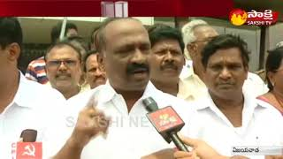 CPI Leaders Protest at Olive Tree Hotel in Vijayawada