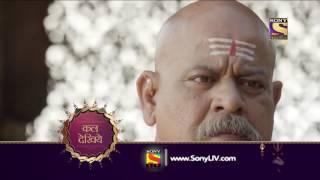 Peshwa Bajirao - पेशवा बाजीराव - Episode 26 - Coming Up Next