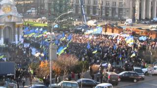 HELP TO UKRAINE 2013: Where? To Protesting Students in Kiev, EuroMaidan! Why?