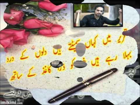 Mery Dil Ki Dunia Me A Kr To Dekho video