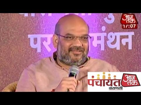 Panchayat Aaj Tak: Amit Shah on the UP challenge