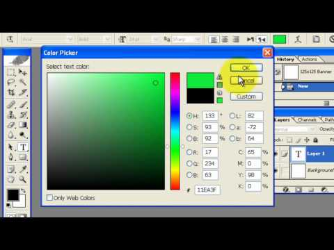 How to Make 125x125 web banner in Photoshop - SEO Urdu Training