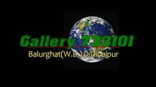 Bahudora by- Imran(Balurghat)