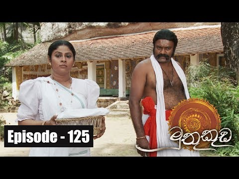 Muthu Kuda | Episode 125 28th July 2017
