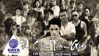 Chí Cốt Tâm Giao - Nam Anh | OFFICIAL MV