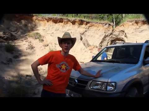 Краткий глупый обзор Opel Frontera B