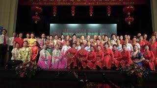 """190205 - """"2019海湾市首届中国新年春节联欢晚会""""(第二集)"""