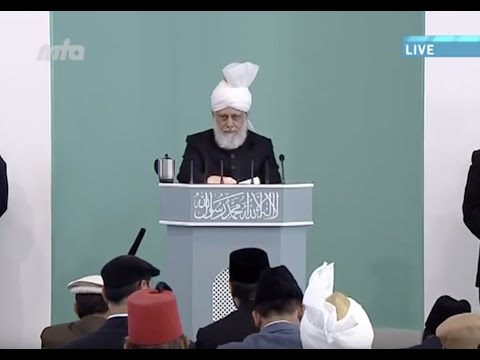 Urdu | Friday Sermon | Khutba Juma 14th November 2014 - Islam...