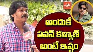 Jabardasth Shakalaka Shankar About Pawan Kalyan | Janasena Party Activities