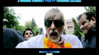 Department - 'Department' Movie Trailer - Sanjay Dutt, Amitabh Bachchan, Rana Dagubatti