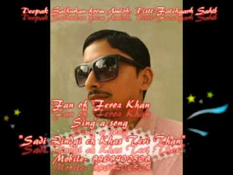 Deepak Salwhan Sings Feroz Khans Song sadi Zindgi Ch Khas Teri Than video