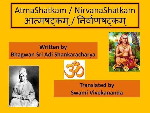 Atmashatkam Or Nirvanashatkam - Shri Adi Shankaracharya video