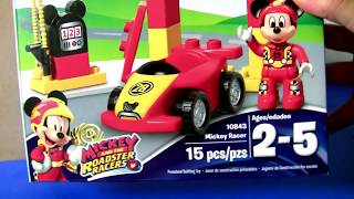Lego Duplo Mickey and the Roadster Racers 10843 NEW 2017 Disney Mickey Racer Cars