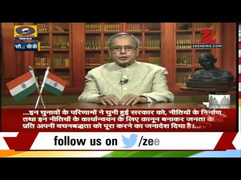 President Pranab Mukherjee addresses nation on Republic Day eve