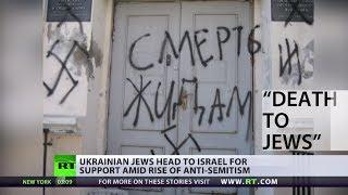Israeli, MPs express concerns for Jewish community in Ukraine  3/22/14