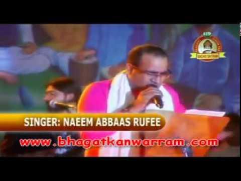 Sacho Satram - Meri Jholi Ko Bharde Raharki Vale - Naeem Abas Rufi video