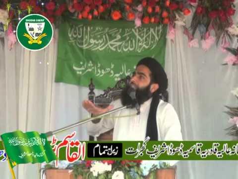 Allama Farooq Ul Hassan (Part 2) (URS 2013 Dhooda Sharif) AL-Qasim Trust