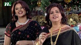 Chhutir Diner Gaan | Episode 154