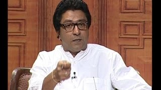 Raj Thackeray in Aap Ki Adalat  (Part 3) - India TV