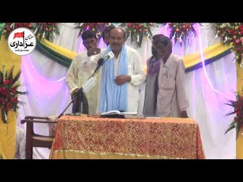 Zakir Zawar Muhammad Ali Karbali | Jashan Eid e Ghadeer | 18 Zilhaj 2017 | Darbar Shah Shams Multan