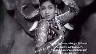 download lagu Tamil Old--unnaaley Vanthenaiyaavmv--alavutheenum Arputha Vilakkum 1957 gratis