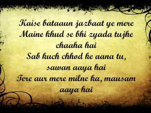 Saawan Aaya Hai Full Song Lyrics HD | Creature 3D