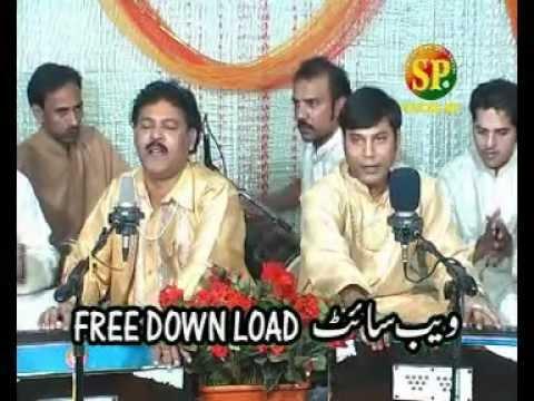 Mukh Mehbob Da Khana Kaba (kalam Hazrat Sultan Baho) (qawwali Group Hussain Brothers) video