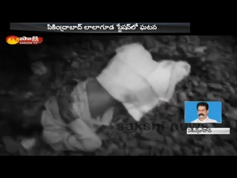 Young Man Lost his Legs in Train Accident at Lallaguda || Secunderabad