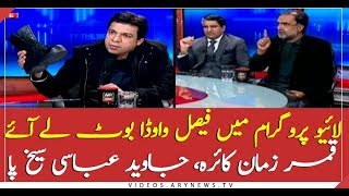 Faisal Vawda brings boot to Live Show