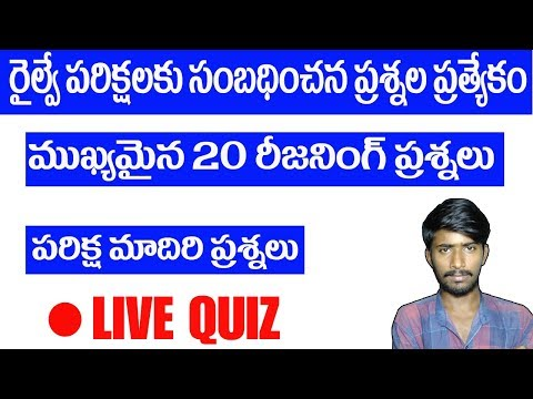 Railway Exams Special Top 20 Reasoning Bits Live Quiz | Latest Important Reasoning Bits | Group D&C