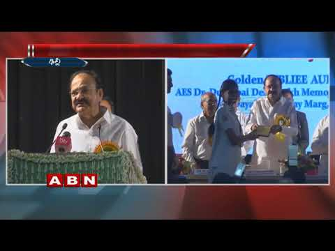 Make teaching of mother-tongue compulsory in school: Vice President M Venkaiah Naidu