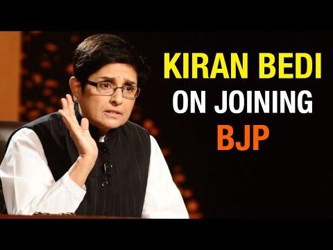 Kiran Bedi on joining BJP and PM Modi