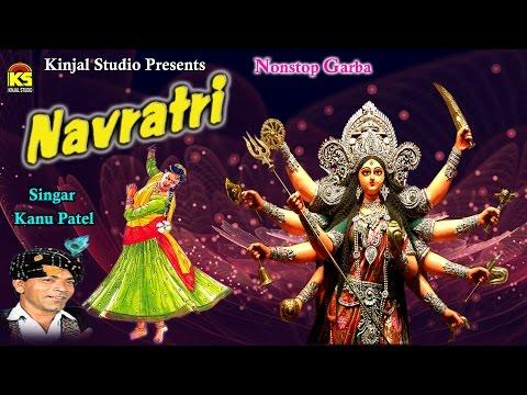 Kanu Patel Non Stop Garba - Navratri - Part - 2 - Singer - Kanu...