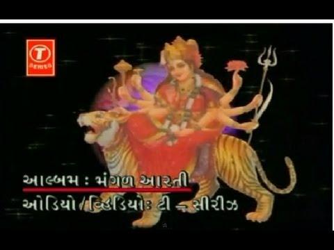 Mataji Ni Chhadi Devi Aarti Gujarati Devi Bhajan [full Song] I Mangal Aarti video