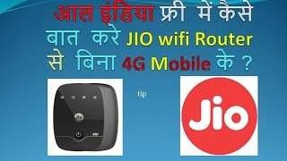 how to free call all india jio wifi router-tip