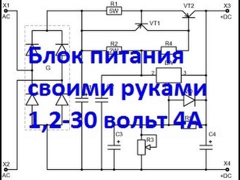 переделка блока питания компьютера FunnyDog.TV