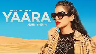 Tu Na Chad Dayi Yaara: Akhtar Brothers (Full Song) Ft. Nivedita Chandel | Jus Keys | Bannet Dosanjh