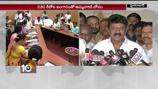 Telangana Bonala Jatara Starts July 15th Onwards : Minister Talasani | Hyderabad