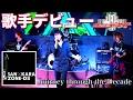 歌手デビュー⁉︎ Gackt Journey through the Decade 歌ってみた 仮面ライダーディケイド 主題歌 オープニング フル kamen rider decade op full