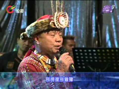 部落星舞台