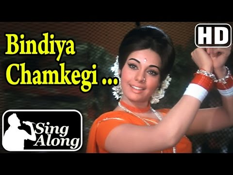 Bindiya Chamkegi Chudi (HD) - Karaoke Song - Do Raaste - Rajesh...